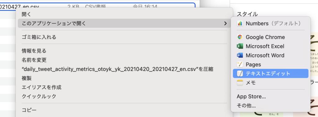 画像に alt 属性が指定されていません。ファイル名: 773b0bd670cc4b5fd726cf15e719d137-1024x377.png